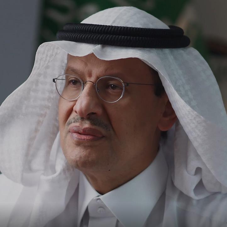 His Royal Highness Prince Abdulaziz bin Salman Al Saud