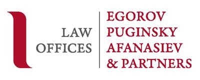 Egorov Puginsky Afanasiev & Partners