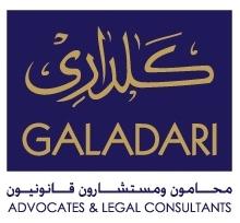 Galadari