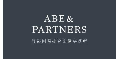 Abe & Partners