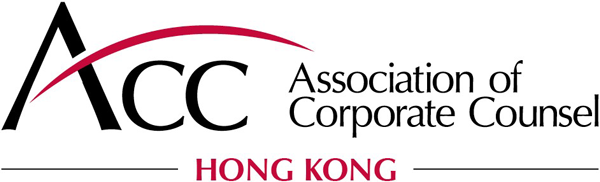 Association of Corporate Counsel - Hong Kong