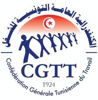 Confédération Générale Tunisienne du Travail (CGTT)