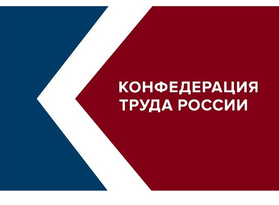 Confederation of Labour of Russia (KTR)