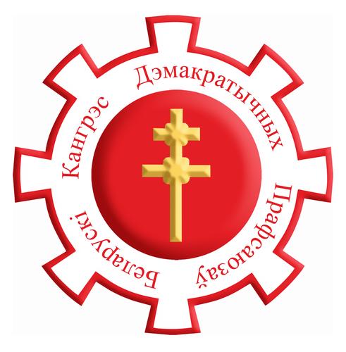 Belarusian Congress of Democratic Trade Unions (BKDP)
